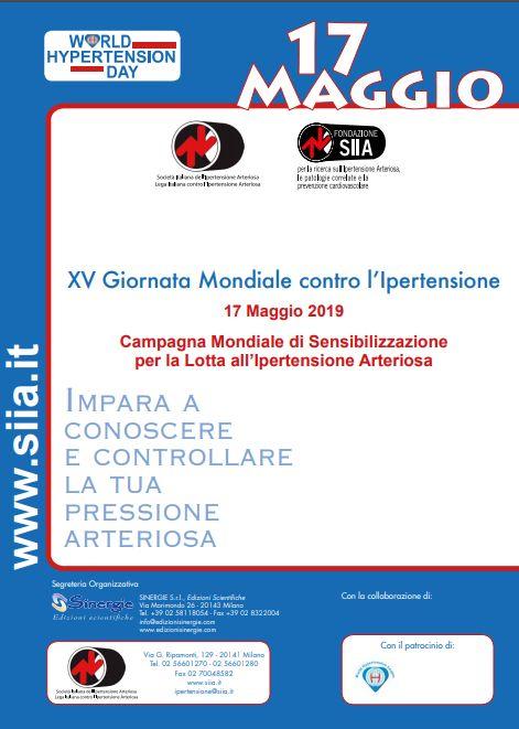 XVGMI2019 Galleria Eventi